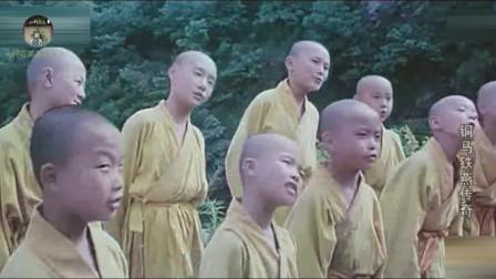 1995年功夫电影《铜马铁燕传奇》片段,练武很累,念经很烦,一群小和尚跑到山上去唱歌来缓解心情