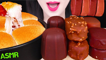 """韩国ASMR吃播:""""烤棉花糖+梦龙巧克力冰淇淋雪糕"""",听这咀嚼音,吃货欧尼吃得真馋人"""