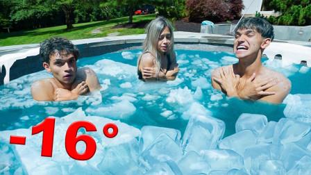 在零下16度的水里泡澡是什么体验?老外作死挑战,过程一度引人爆笑