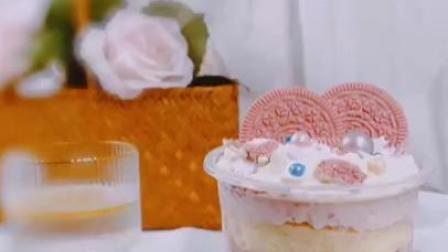 粉红奥利奥奶油杯制作教程 下午茶甜品