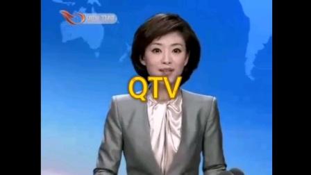 QTV广告