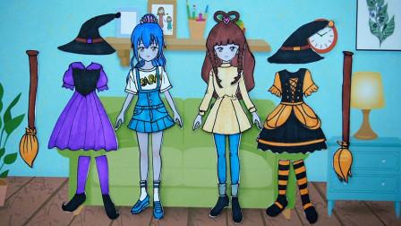 纸娃娃创意手工:给叶罗丽陈思思和王默制作女巫装连衣裙,好看