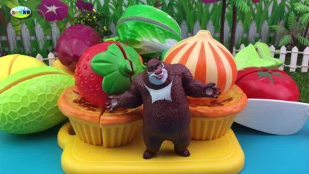趣味食玩蔬菜切切乐,熊出没熊大切水果蛋挞!
