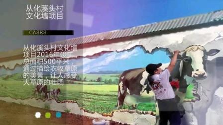 三D墙绘13610221419囿画广州墙绘公司,商业娱乐健身馆墙绘,文化墙墙绘