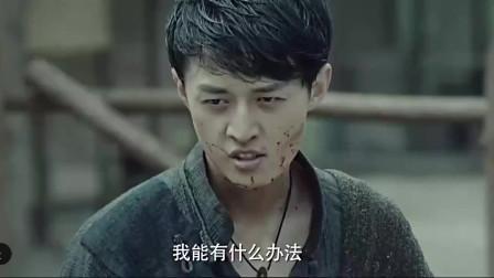 影视剪辑《老九门番外>陈皮屠尽黄葵只因收了小孩一百文