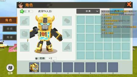迷你世界:无限召唤新皮肤暖男大黄蜂,和新坐骑二级独角兽天马