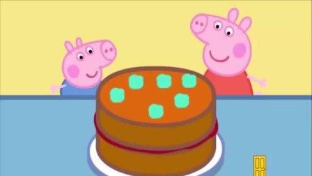 佩奇和乔治做生日蛋糕 他们要插几根蜡烛呢?小猪佩奇游戏
