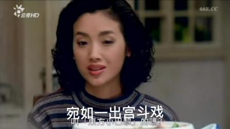 饮食男女:在当时的台北,这样的家庭一定不少见