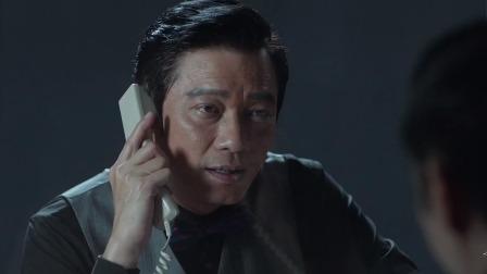 战毒 26 国语 预告 陈坚监狱探望doctor,doctor手中有威胁他的筹码