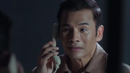 战毒 26 粤语 预告 陈坚监狱探望doctor,doctor手中有威胁他的筹码