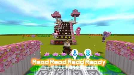 迷你世界:兔八哥邀请粉丝,一起体验八哥铁粉造的皮肤跑酷地图(1)