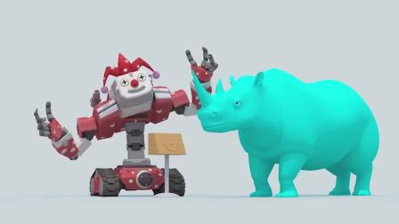 小丑机器人的变身器把塞米变成什么颜色的犀牛?启蒙早教迷你特工队游戏