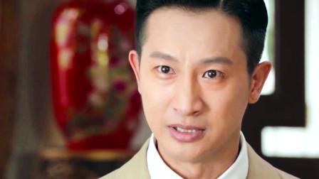 《小娘惹》:陈盛欲离婚,菊香遭暗杀