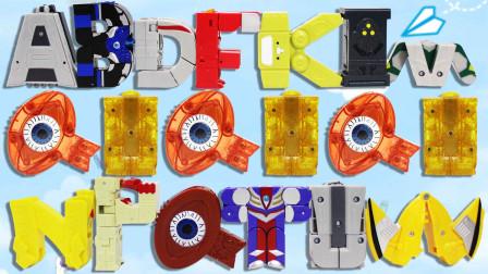奥特ABC杯装盲盒 第1弹最后4杯 变形字母IUAF奥特曼变形玩具 鳕鱼乐园