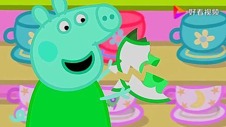 小猪佩奇:佩琪非常的聪明,巧妙的修好了茶壶,乔治也一起帮忙