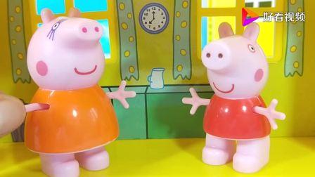 猪妈妈过生日啦 小猪佩奇做生日蛋糕祝福妈妈