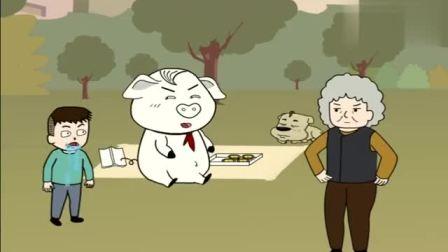 这熊孩子还敢和猪屁登抢蛋挞,给狗吃都不给他,真是解气了!