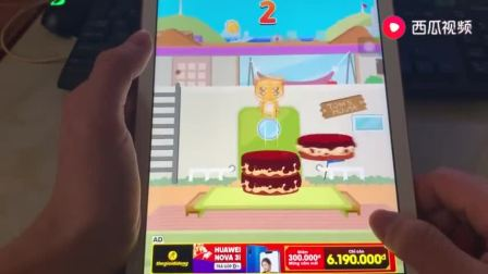 汤姆猫手游系列:蛋糕跳跳跳