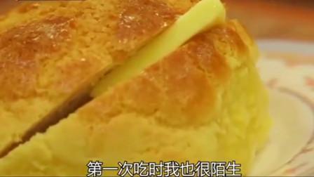 白钟元:与韩星一起来了解菠萝包吧!