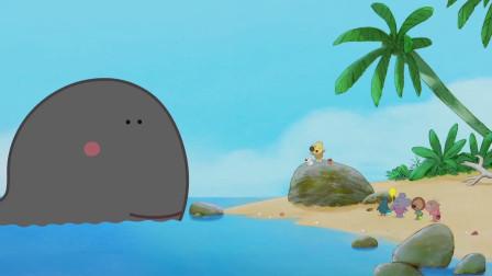 我们的朋友熊小米:小米找来鲸鱼,小迪被困海岛,他找鲸鱼帮忙