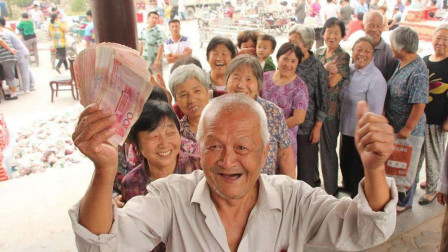 2020年养老金最新政策!这三大调整,每人每月又能多领钱了!