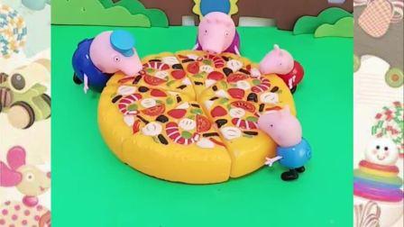 小猪佩奇一家在吃美味的披萨,小朋友你喜欢吗?