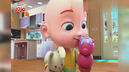 超级宝贝:一起来吃冰淇淋,JOJO爱的是什么,那是草莓冰淇淋