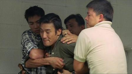 目露凶光:看见刘青云就疯了,当着这么多人面暴打嫌疑人