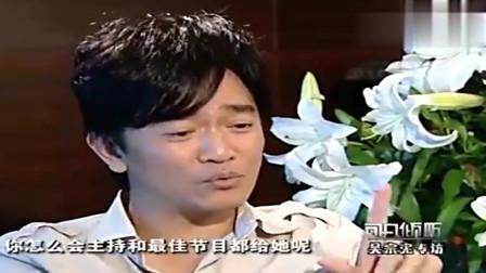 陶晶莹连续三年的金钟奖,娱乐天王吴宗宪现场吐槽表达不满!