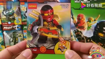 乐高幻影忍者乐高拼装玩具视频,动手拼装手持火焰剑的忍者凯!