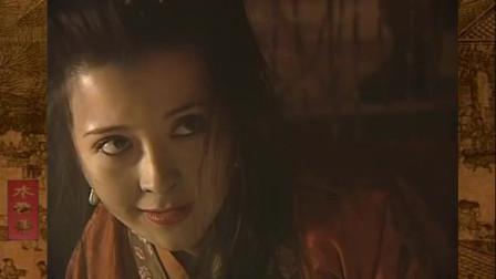 水浒传 矮脚虎王英与美妇相爱, 及时雨宋江带人来搅局
