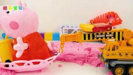 少儿卡通动画少儿益智玩具:大吊车把小猪佩奇的披萨带走了