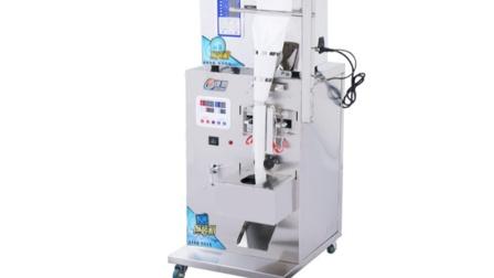 粉末包装机灌装机封口机全自动三边封茶叶种子咖啡中药颗粒分装机.mp4