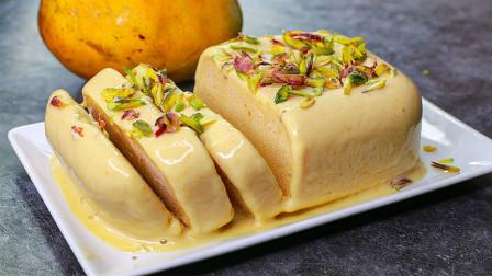 自己在家制作芒果口味的冰淇淋,细腻顺滑,不要太简单了!