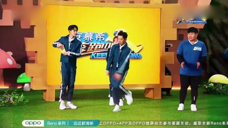 跑男录制现场惊现王俊凯,引全场震惊,下一秒郑恺的反应了