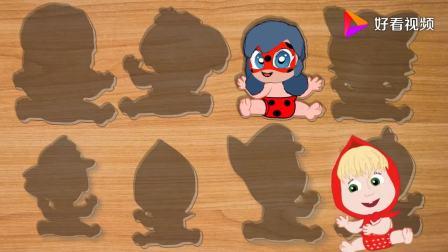 帮有趣的汪汪队和卡通人物小宝宝找到正确的位置,益智早教拼图
