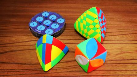 圣手魔方开箱:磁力魔表+六阶粽子+三阶魔塔+魔眼