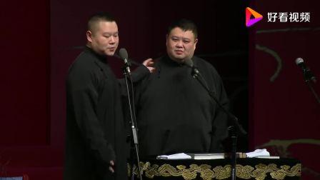 岳云鹏:你们这些相声演员,孙越:你不是吗?岳云鹏:没劲不赚钱