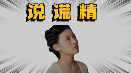 小娘惹:陈锡在线怒怼黄珍珠,说谎精到底有多过分!