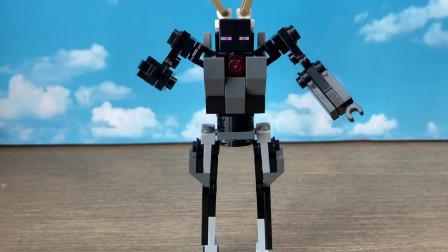 我的世界动画-乐高玩具之末影人-Crafting Guys Lego Minecraft