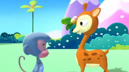 益智早教系列:鞠萍姐姐讲故事《猴子和鹿》