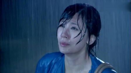 同在屋檐下:为救病重儿子,婉婷跪在雨中,求孩子亲生父亲救孩子