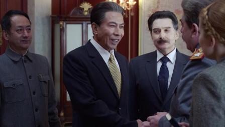 外交风云:1949年7月,刘少奇秘密访问苏联,与斯大林见面!