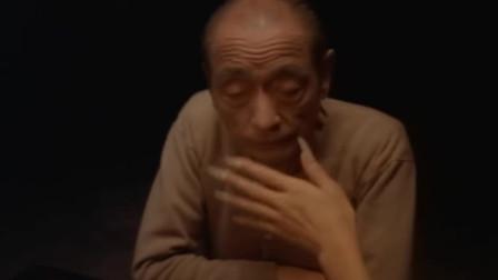 鬼域:老伯和三个鬼打麻将,被气挂了,现在不会三缺一了