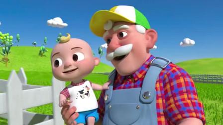 英语益智动漫 爷爷开着拖拉机,带着宝宝到农场,宝宝感到好开心