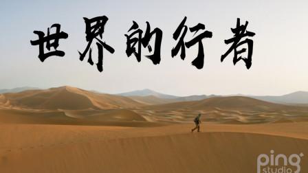 企业宣传片——《第二外国语学院 》多国语言