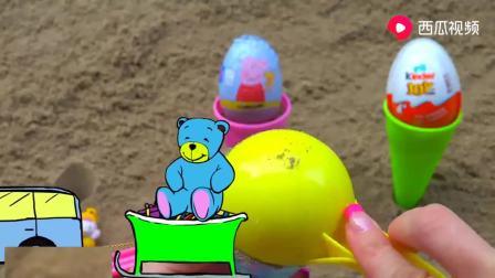 益智早教玩具:沙土里找找彩色冰淇淋蛋筒