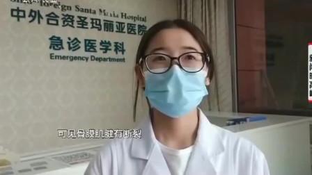 山东:女子上厕所马桶突然爆裂 鲜血直流