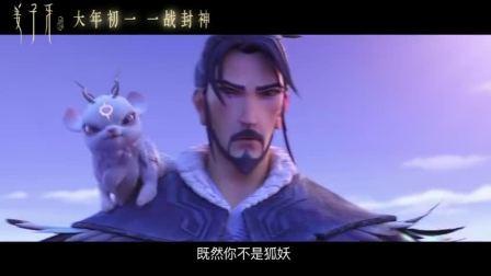 #姜子牙撤出春节档##熊出没撤出春节档# 快讯,电影《姜子牙》以及《熊出没 狂野