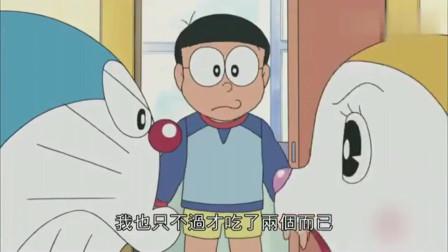 哆啦A梦:哆啦A梦吃了哆啦美的菠萝面包,哆啦美生气要回未来